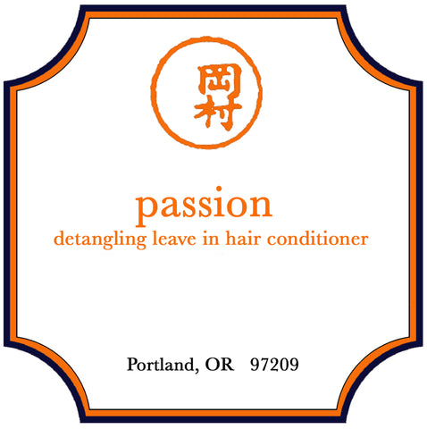 Passion Leave In Conditioner - Okamura Farmacopia