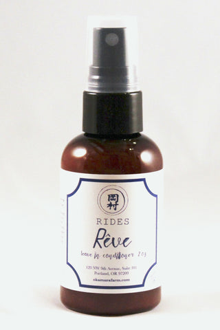 RIDES Rêve Leave In Conditioner - Okamura Farmacopia