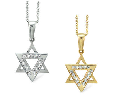 Fancy Star Of David Diamond Pendant Necklace