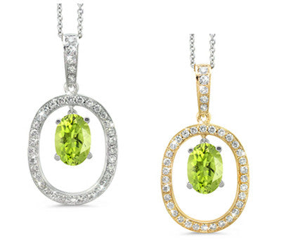 Large Duo Oval Peridot & Diamond Pendant Necklace
