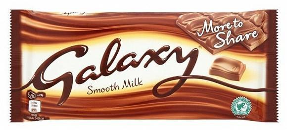 Mars Galaxy Milk Chocolate Bar 200g