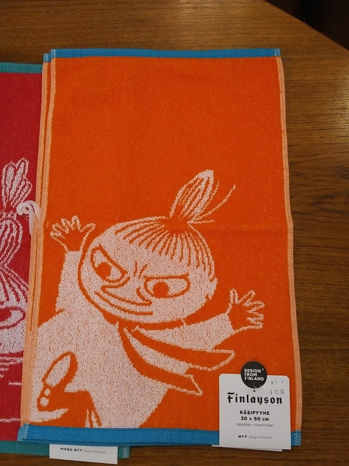 Finlayson HAND TOWEL MY 30X50 ORANGE