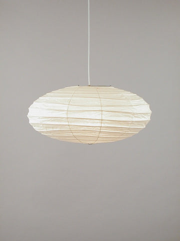 "Cocoon bubble lamp 13"" ball"