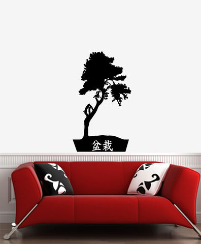 "WALL - Zen Garden Bonsai Tree - Kanji ""Bonsai"" - WALL Vinyl Decal (22""w x 34""h) (BLACK)"
