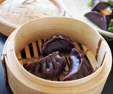 Load image into Gallery viewer, Gluten Free Black Dumpling Pastry Mix (300g)