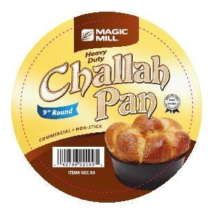 9 Inch Round Challah Pan