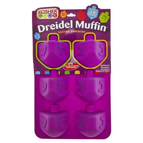 Kosher Cook Dreidel Muffin Pan | Kitchen Art