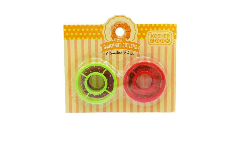 S/2 Mini Doughnut Cutters
