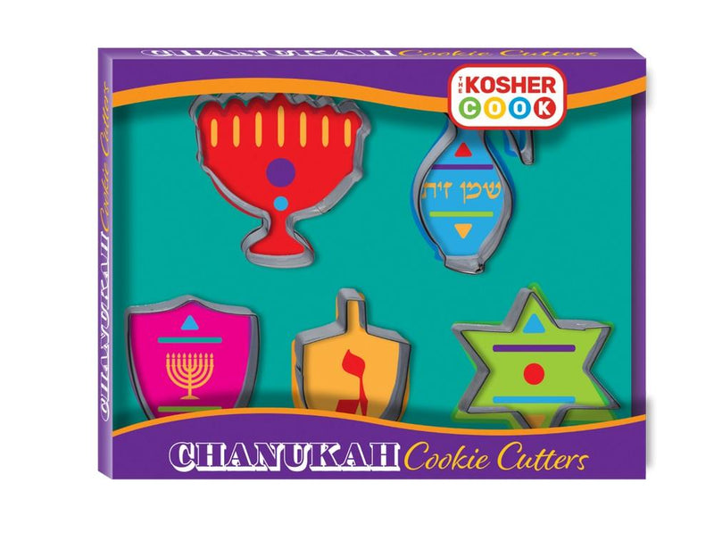 S/5 Stainless Steel Chanukah Cookie Cutters