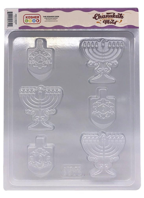 Kosher Cook Dreidel/Menorah Mold | Kitchen Art | Wrapt