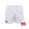 Canterbury Men's Team Shorts with Pockets