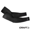 Craft Body Control Arm Cooler