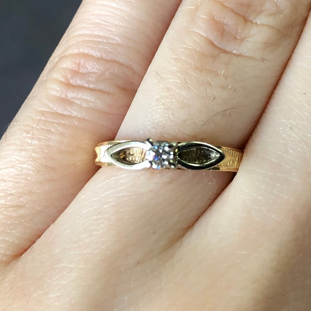 Petals Diamond Ring (Estate)