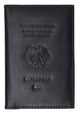 Genuine Leather Passport Wallet Credit card Holder with British Emblem Embossed for International Travel 601 BLIND UK-[Marshal wallet]- leather wallets