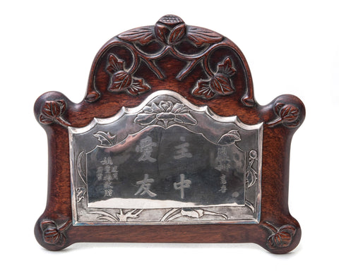 Antique Chinese Carved Rosewood & White Metal Engraved Friendship Plaque (Code 0225) - Blue Cherry Antiques - 1