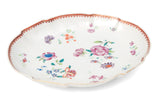 Antique Qianlong /Jiaqing Chinese Porcelain Famille Rose Hand Painted Dish  (Code 0897)