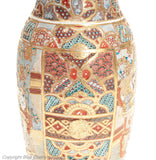 Antique Japanese Satsuma Ware Pottery Vase with Intricate Patterns & Figures (Code 1997)
