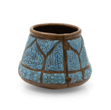 Antique Islamic Script Enamel over Copper Persian Damascus Pharmacy Jar (Code 2453)