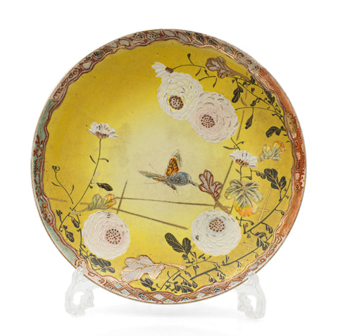 Antique Meiji Satsuma Pottery Charger with Yellow Ground Kyoto Region c1910 (Code 2455)