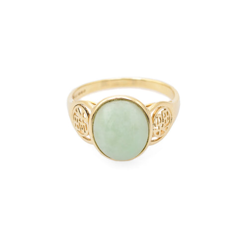 14K Gold & Jade (Nephrite) Ring Polished Cabochon Stone With Chinese Symbols (Code A717)
