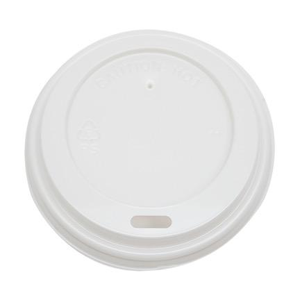 White Sipper Dome Lids for 8oz Paper Hot Cups
