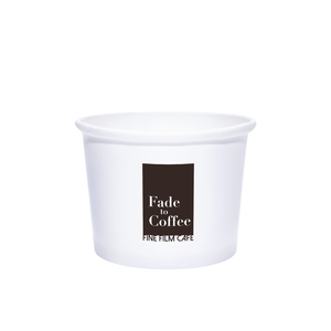 Reliance 16oz Custom Printed White Paper Dessert/Soup Cups