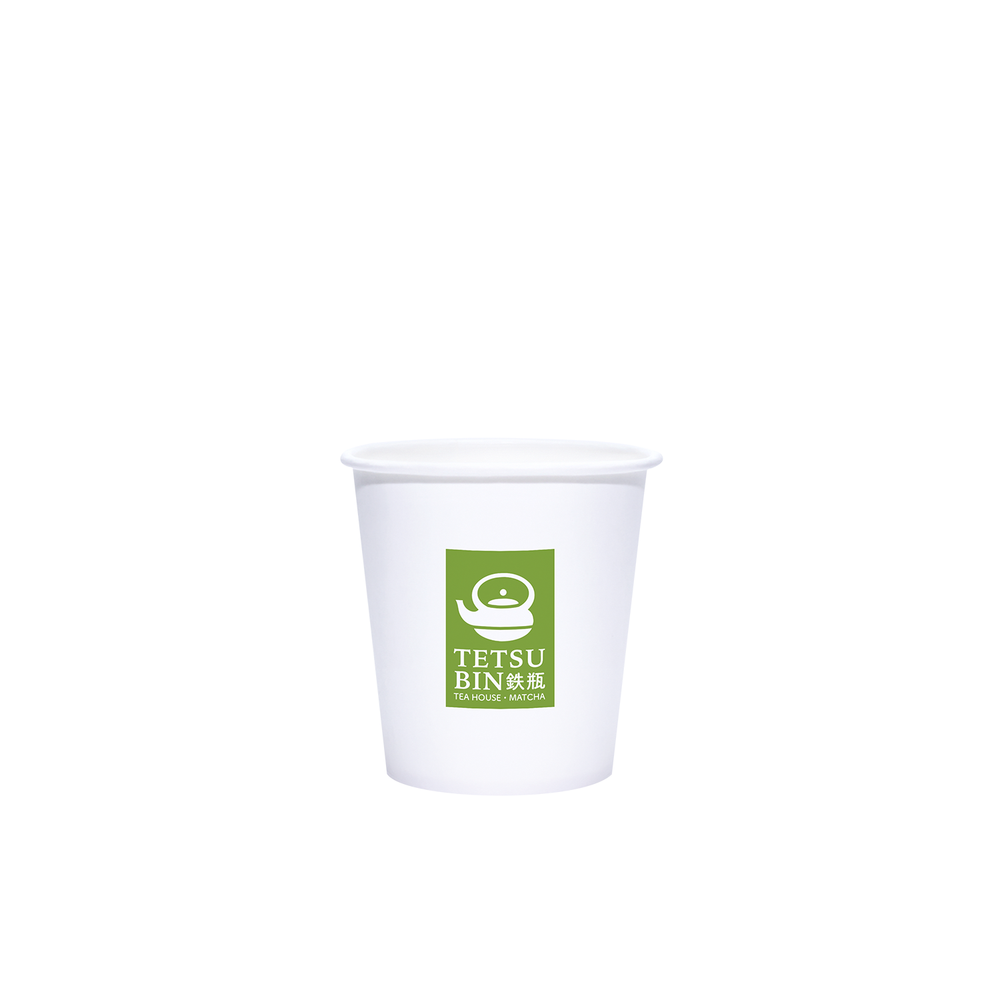 Reliance 4oz Custom Printed White Paper Hot Cups