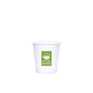 4oz Custom Printed White Paper Hot Cups