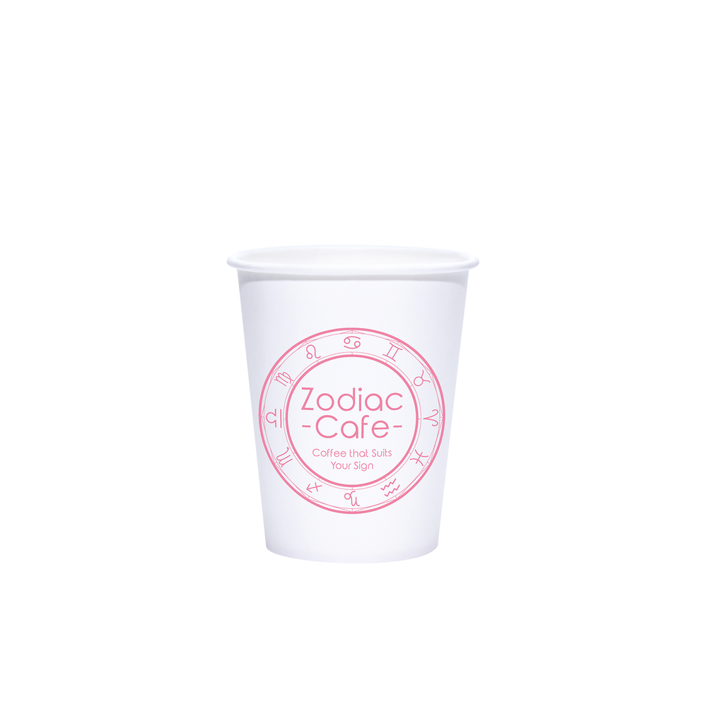 8oz Custom Printed White Paper Hot Cups