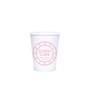 Reliance 8oz Custom Printed White Paper Hot Cups