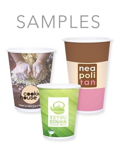 Samples - White Paper Hot Cups