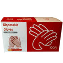 Disposable Vinyl Gloves, Medium, 100 ct , Case Pack of 10, Ideal for Bulk Buyers