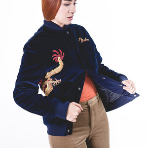 Sun Dragon Embroidery Navy Gold