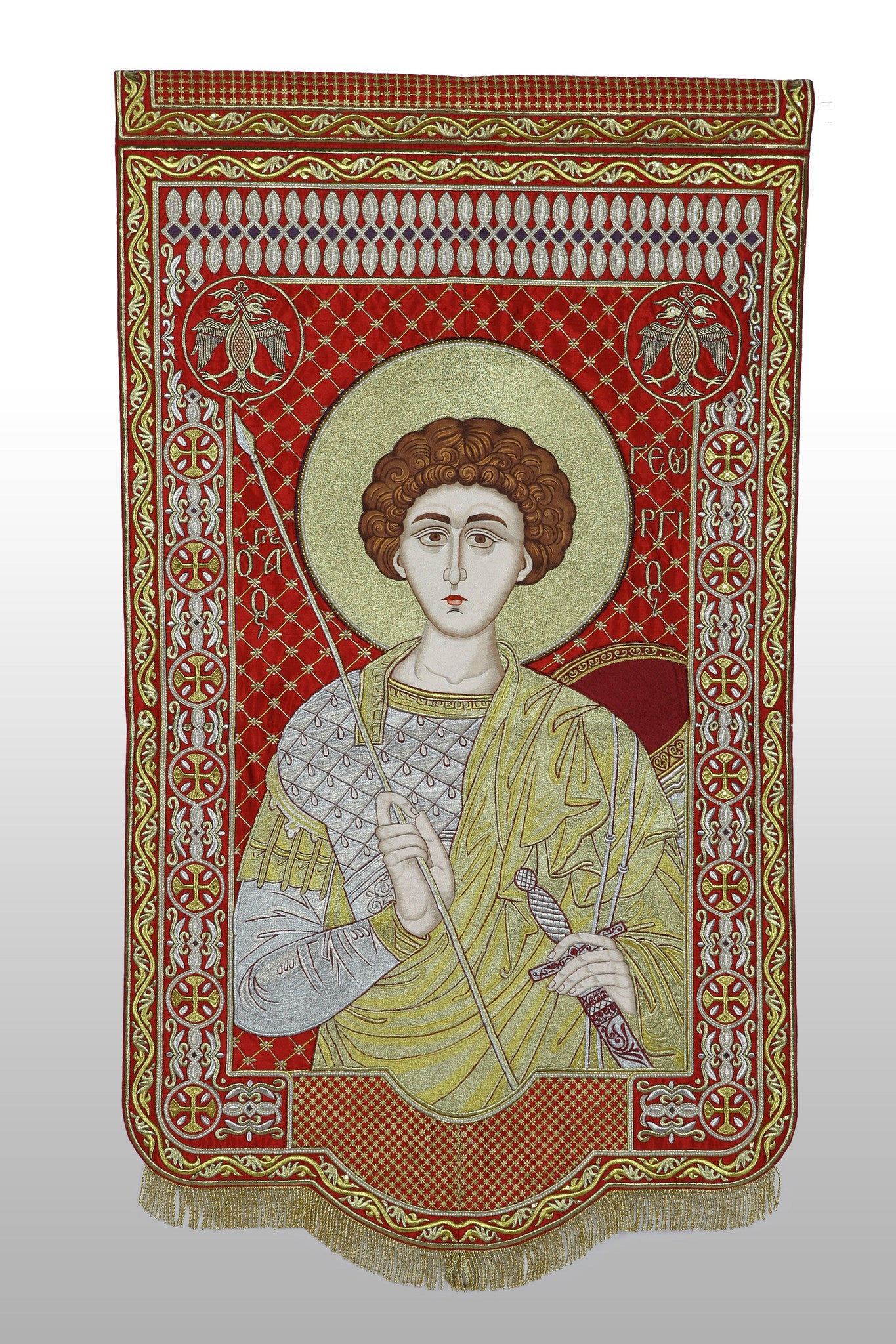 The Holy Great Martyr George