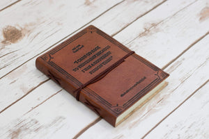 Lewis Carroll Quote Embossed Tan Leather Journal - Leather Journals By Soothi