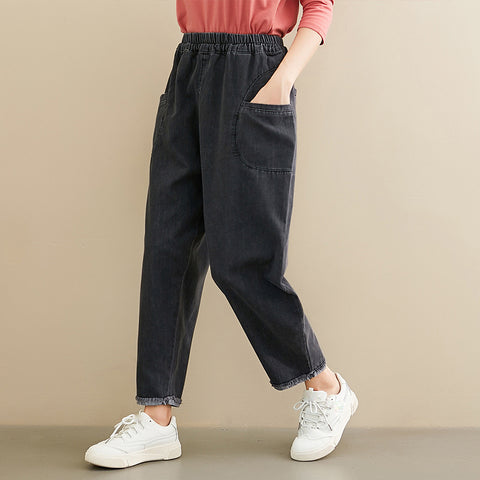 Women's Wild High Waist Loose Harem Jeans