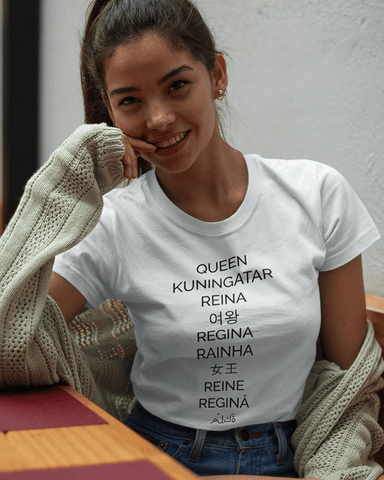 Queen's Name T-Shirt