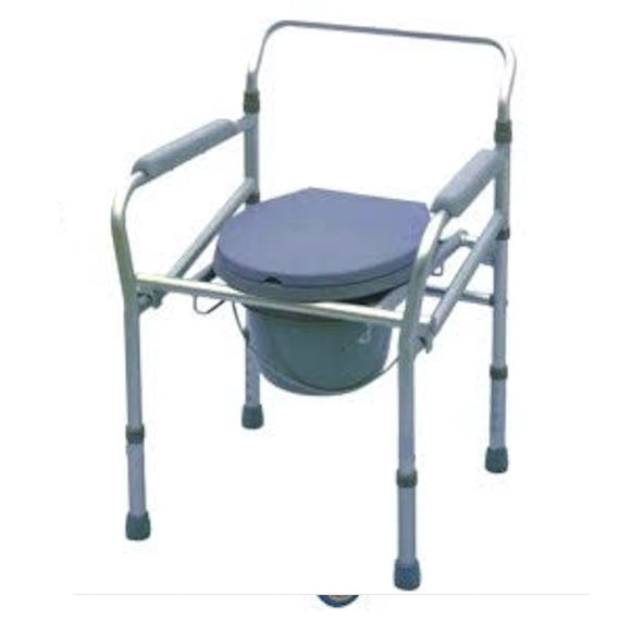 MO894 | Commode Chair 8Kg - Capacity 100Kg Foldable & Adjustable Height