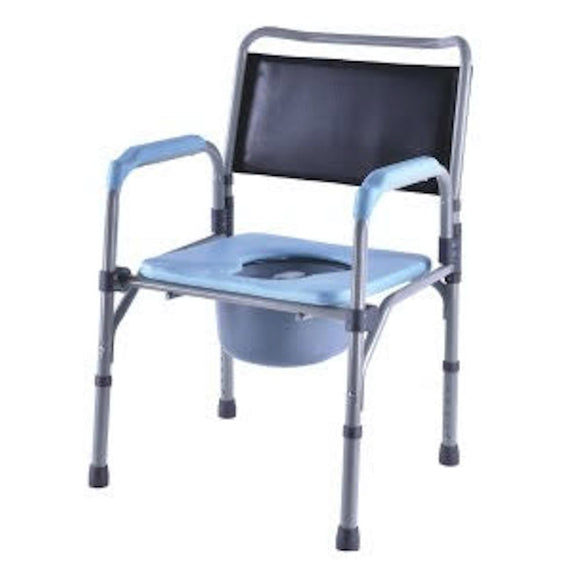 MO608A | Commode Chair 9Kg - Capacity 100Kg Foldable & Adjustable Height
