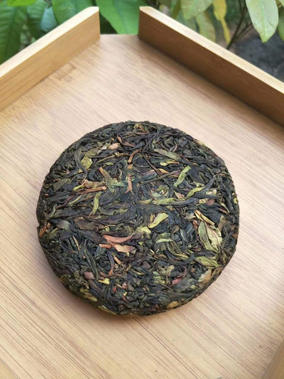 大黑山 Ancient Wild Tea (4467885965373)
