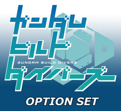 GUNPLA - BFD HG OPTION
