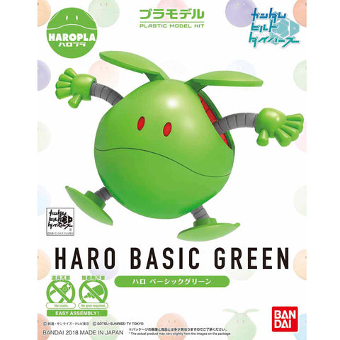 HG BFD HAROPLA Basic Green