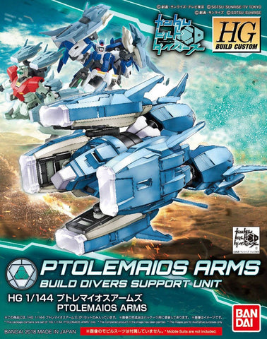HG BFD 1/144 Ptolemaios Arms [PRE ORDER]