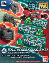 HG BFD 1/144 Build Hands Maru Round [PREORDER]