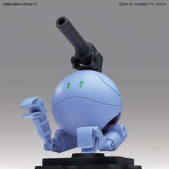 HG BFD HAROPLA Ball [PREORDER]