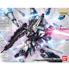 MG SEED 1/100 Providence Gundam Special Set