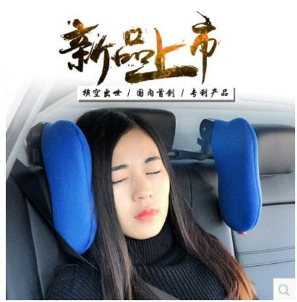 Auto Napper - The BEST Way To Sleep In ANY Car!
