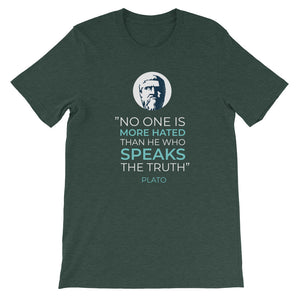 PLATO QUOTE UNISEX T SHIRT-HUESOME