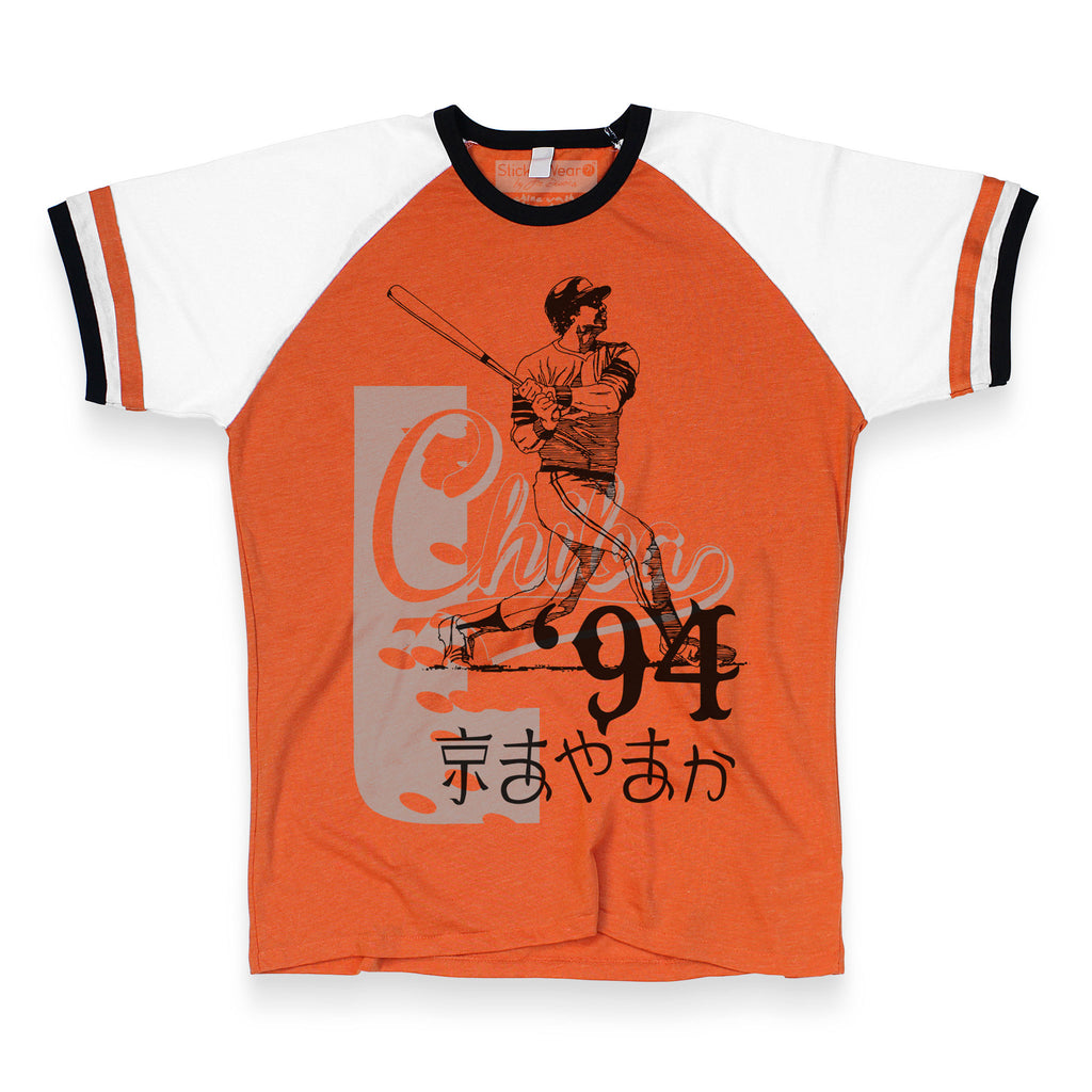 Front of Stick it Wear?! 'CHIBA '94' vintage style Japan league baseball t-shirt in orange.