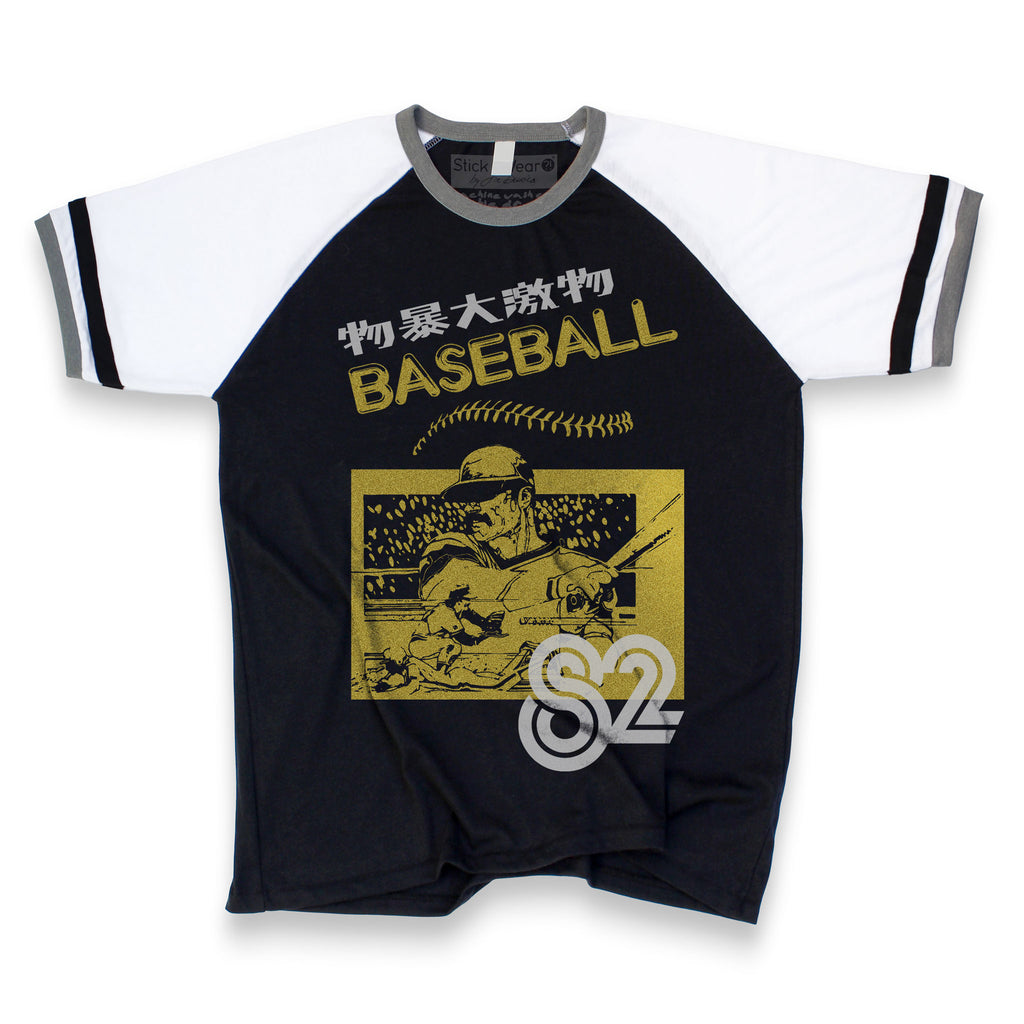 Front of Stick it Wear?! 'EAGLES '82' vintage style Japan league baseball t-shirt in black.